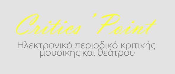Ἡ Γκουμπαϊντούλινα ἀκούσιος κράχτης  θρασύτατης ρωσικῆς ἀταλαντωσύνης!<br/><h7>Σύμπτωμα γιὰ οἰκουμενικὸ προβληματισμό:  νὰ ποῦ χρειάζεται ἡ κριτική!</h7>