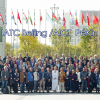 27th IACT Congress and artistic events in Beijing