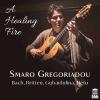 Η νέα δισκογραφική προσφορά της Σμαρώς Γρηγοριάδου με έργα Bach, Britten, Gubaidulina και Hétu