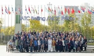 27ο Συνέδριο της Διεθνούς Ένωσης Κριτικών Θεάτρου στο Πεκίνο