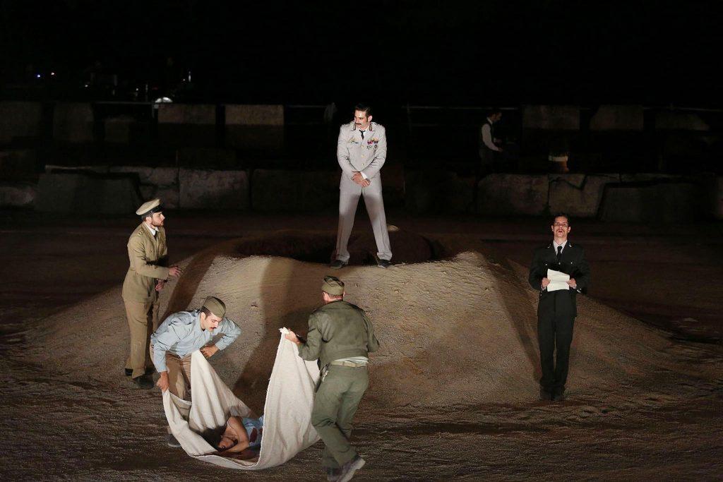 Η Άλκηστη του Ευριπίδη ως «In-Yer-Face» Θέατρο