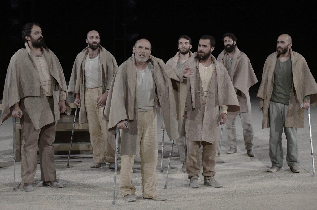 Αγαμέμνων, Αισχύλου, σε σκηνοθεσία Cezaris Graužinis