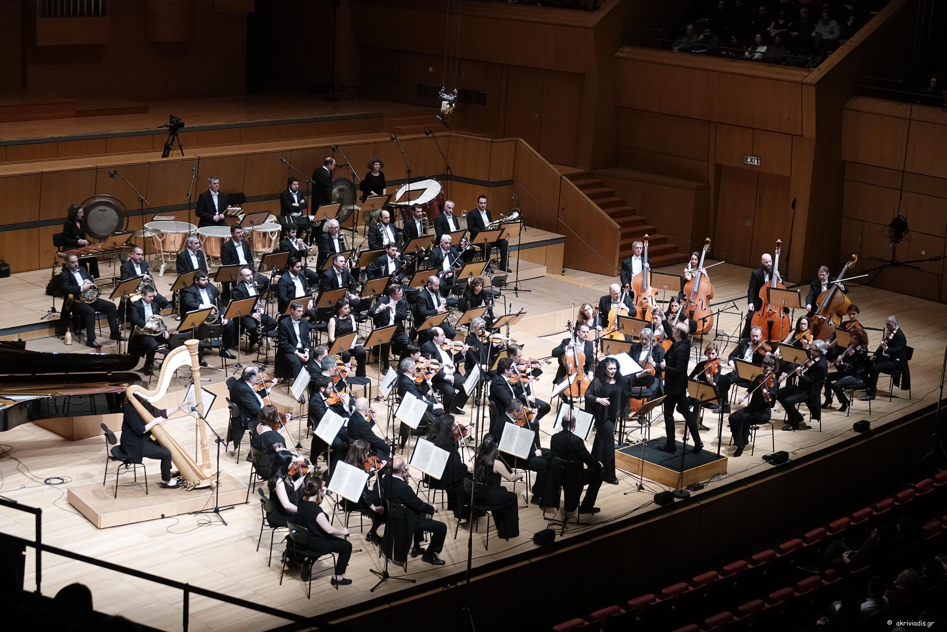 Αφιέρωμα στον Γιάννη Χρήστου. Η Κρατική Ορχήστρα, υπό τη διεύθυνση του Μίλτου Λογιάδη. Σολίστ η Ειρήνη Τσιρακίδου. Φωτο: Χάρης Ακριβιάδης.